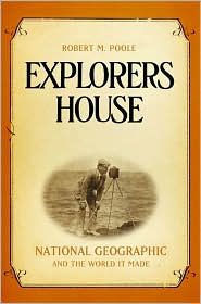 explorershousecover