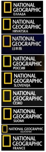 NGM_International_Nameplates