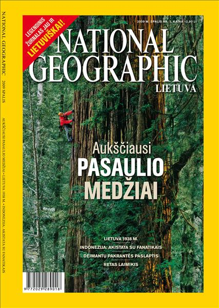 Very big trees adorn the first cover of NGM-Lithuania.