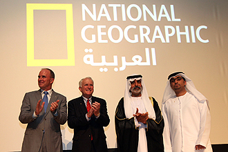 UAE-MEDIA-NATIONAL GEOGRAPHIC-ARABIC