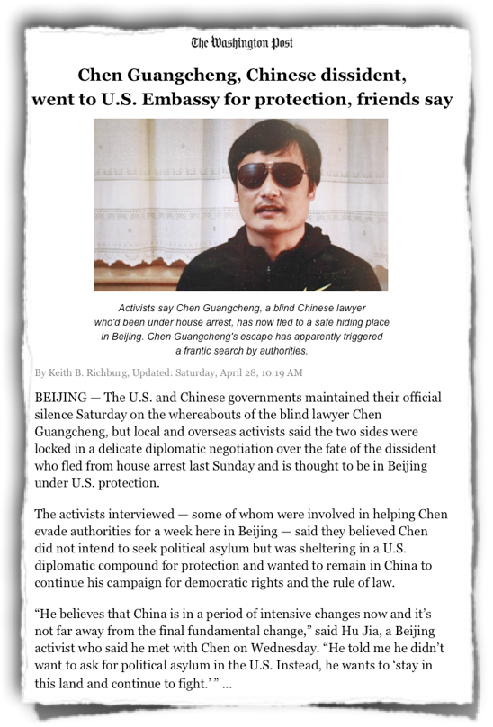 Chen Guangcheng to US Embassy Washington Post