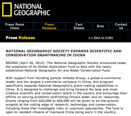 NGS press release grants in China