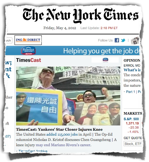 NYTimes TimesCast Chen Guangcheng yellow rectangle screen grab