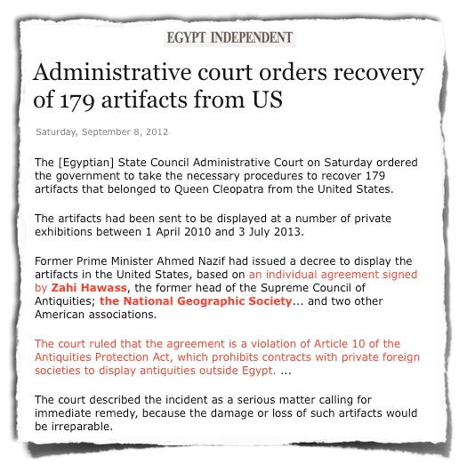 Egyptian court ruling antiquities